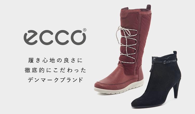 ECCO SHOES & ACCESSORY  -履き心地の良さに徹底的にこだわったデンマークブランド-