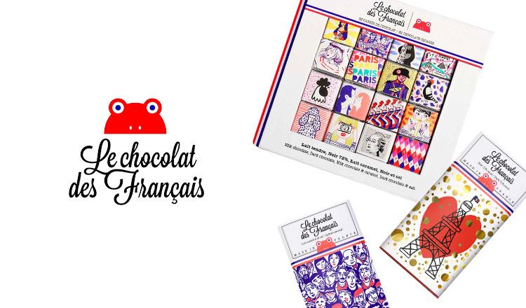 アートなチョコレート -LE CHOCOLAT DES FRANCAIS-