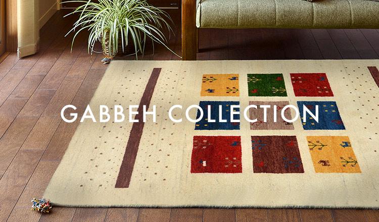 GABBEH COLLECTION