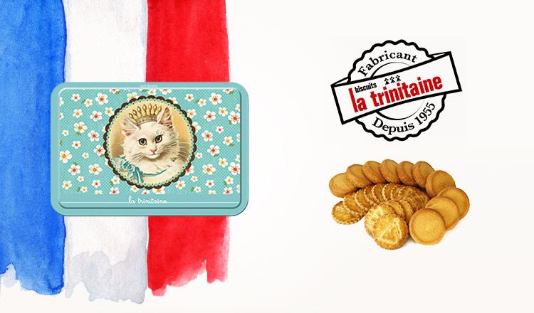 フレンチスタイルのクッキー LA TRINITAINE