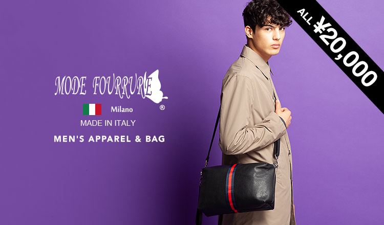 MEN'S MODE FOURRURE APPAREL & BAG ALL¥20,000