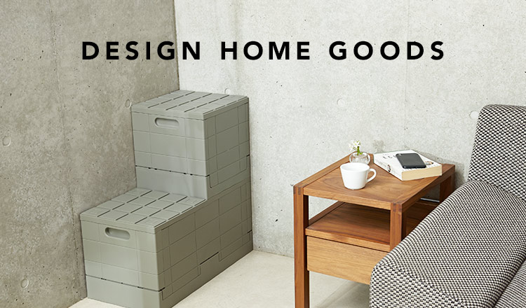 DESIGN HOME GOODS
