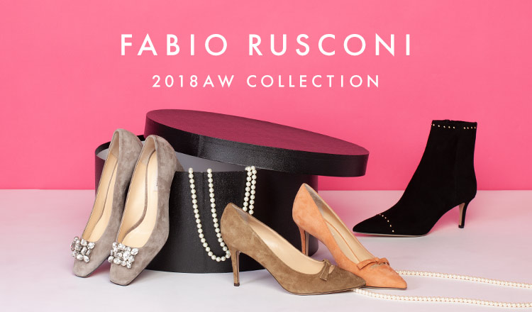 FABIO RUSCONI 2018AW COLLECTION