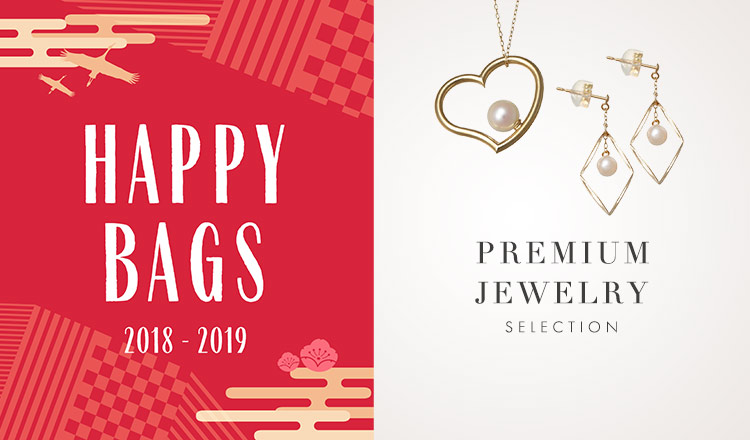 PREMIUM JEWERLY SELECTION -HAPPY BAG-