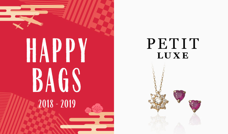 PETIT LUXE_HAPPY BAG