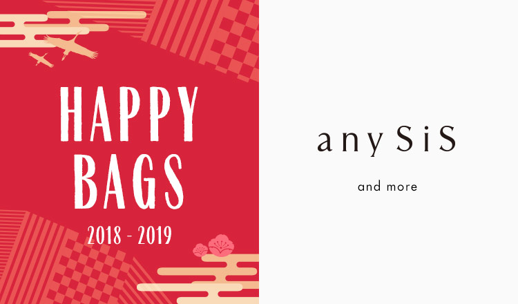 any SIS and more -HAPPY BAG-