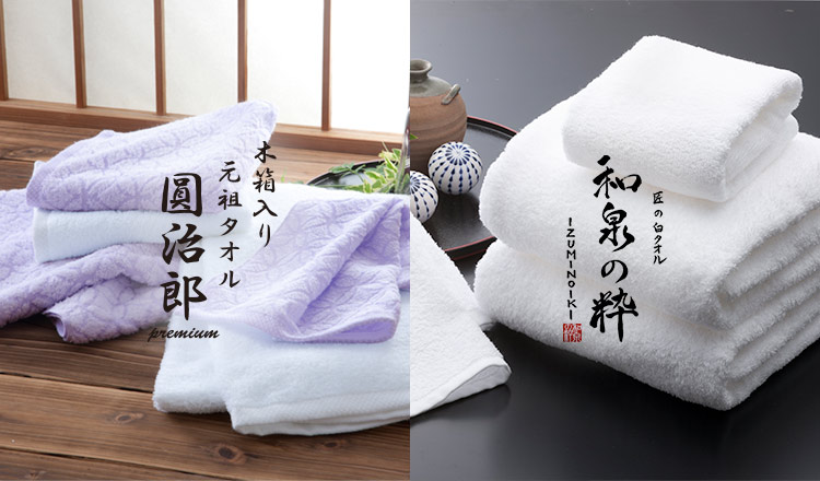 和泉の粋/圓治郎