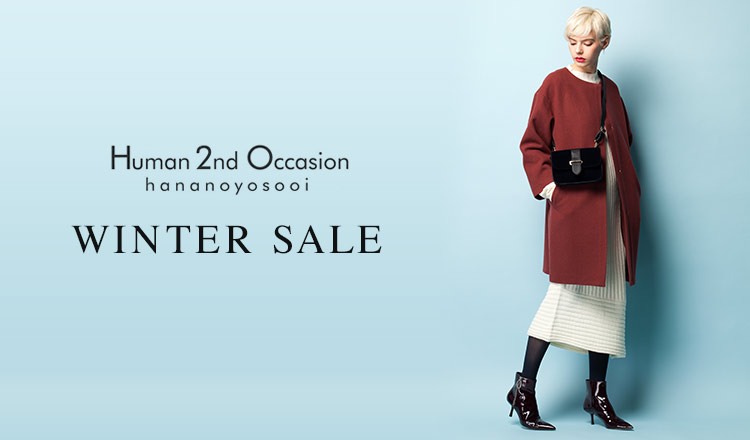 H2O WINTER SALE