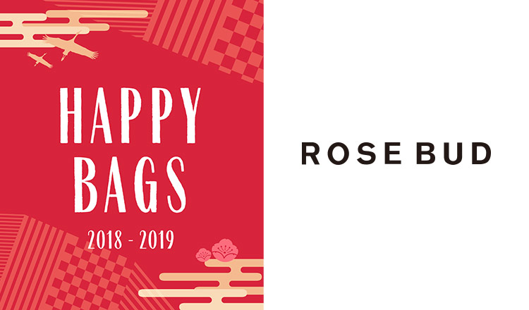 ROSE BUD -2019 HAPPY BAG-