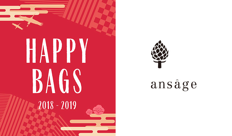 HAPPY BAG_ANSAGE