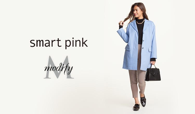 SMART PINK/MODIFY