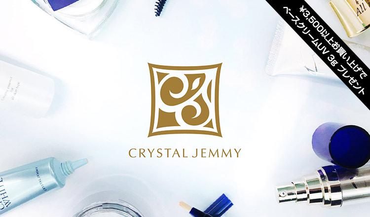 CRYSTAL JEMMY(クリスタルジェミー)