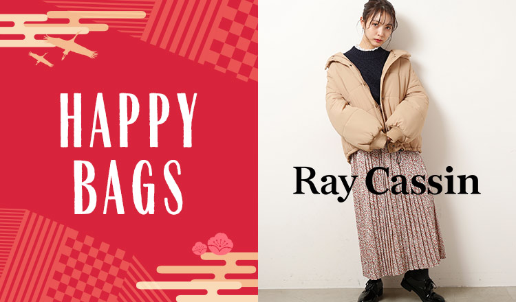 RAY CASSIN -HAPPY BAG-