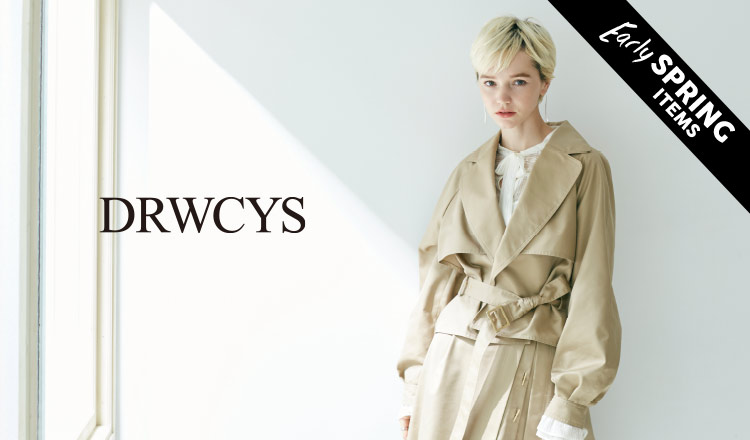 DRWCYS - EARLY SPRING -