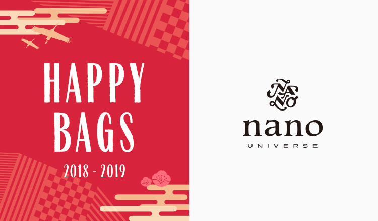 NANO・UNIVERSE -HAPPY BAG-