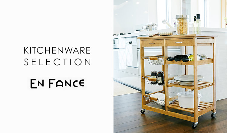 KITCHENWARE SELECTION BY EN FANCE