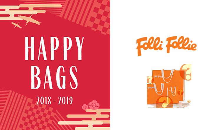 Folli Follie -JEWELRY HAPPY BAG 2019-