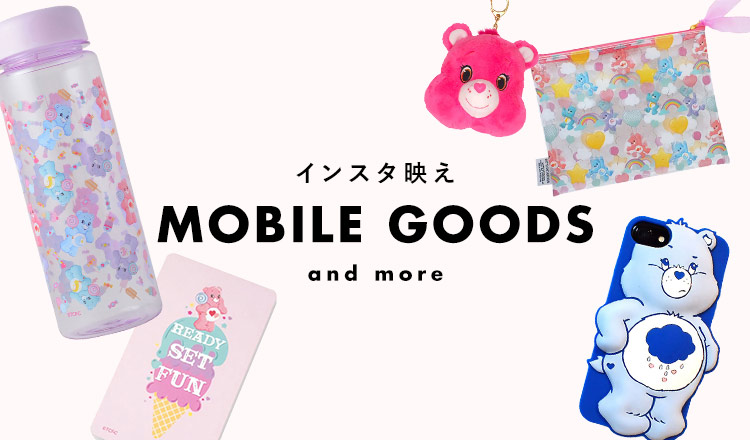 インスタ映えMOBILE GOODS and more