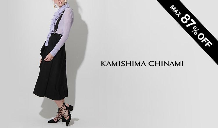 KAMISHIMA CHINAMI
