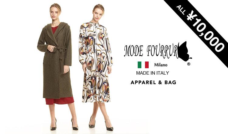 MODE FOURRURE APPAREL & BAG  ALL¥10,000