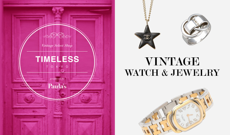 TIMELESS TOKYO -VINTAGE WATCH & JEWELRY -