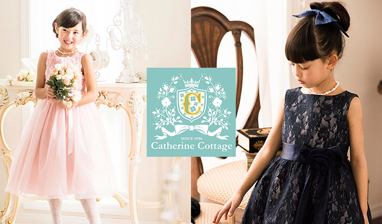 CATHERINE COTTAGE -KIDS FORMAL COLLECTION-