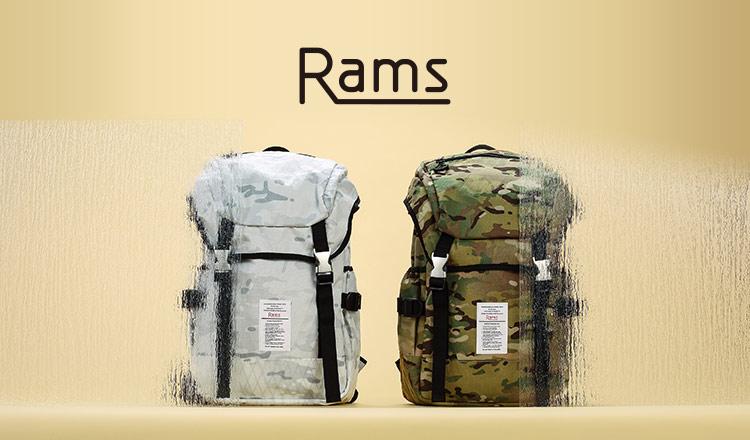 RAMS(ラムス)