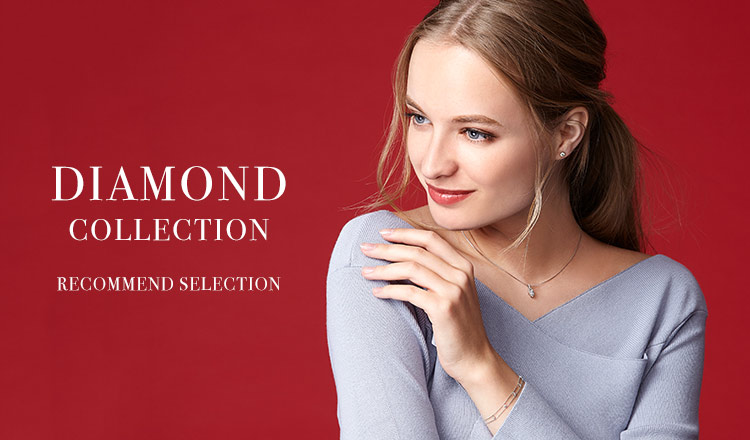 DIAMOND COLLECTION -RECOMMEND SELECTION-