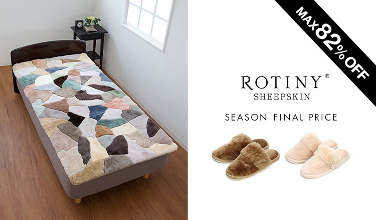 ROTINY SHEEPSKIN -SEASON FINAL PRICE-