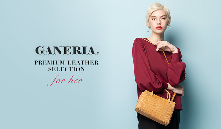 GANERIA PREMIUM LEATHER SELECTION