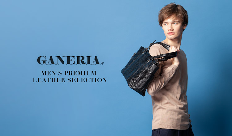 GANERIA MEN'S PREMIUM LEATHER SELECTION