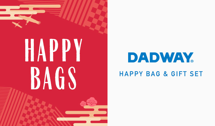 DADWAY : HAPPY BAG & GIFT SET