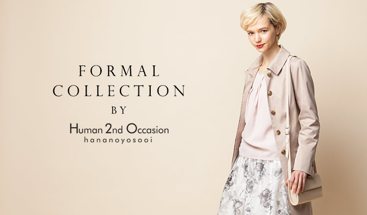 FORMAL COLLECTION by H2O