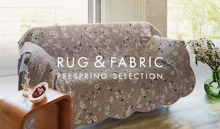 RUG & FABRIC PRESPRING SELECTION