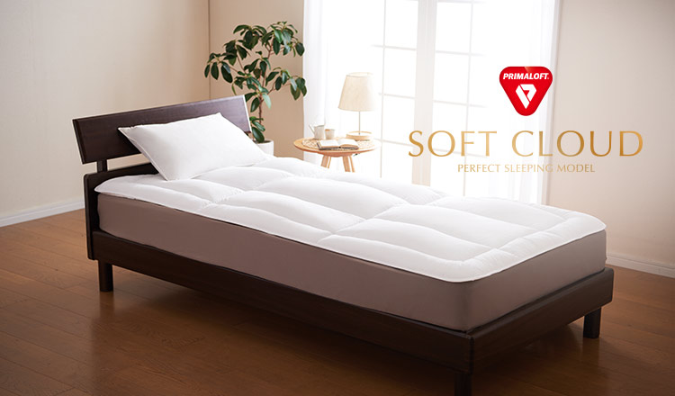 Warm & Comfy Bedding