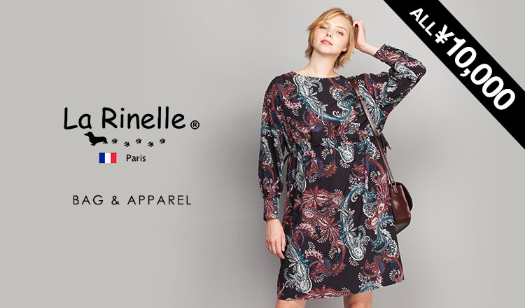LA RINELLE -BAG & APPAREL ALL ¥10,000