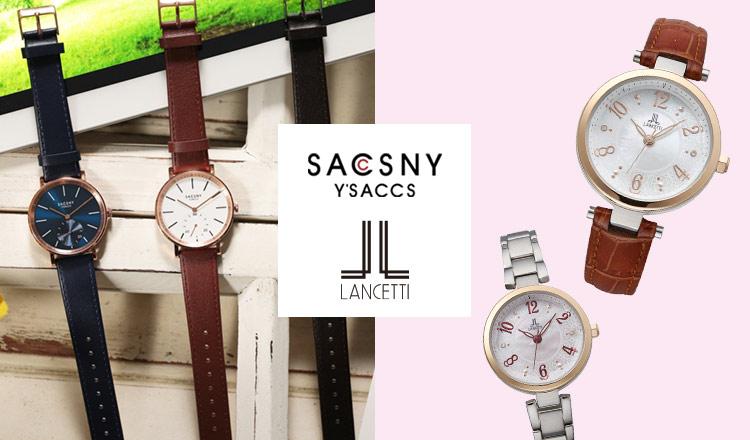 SACCSNY Y'SACCS/LANCETTI
