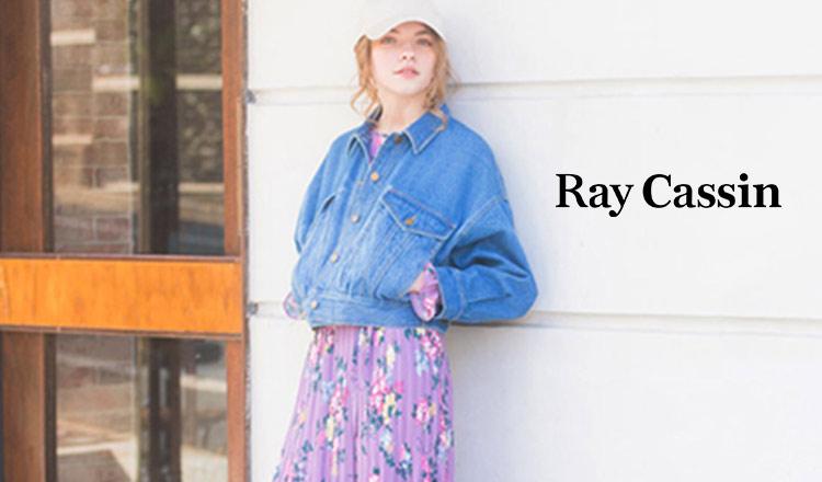RAY CASSIN(レイカズン)