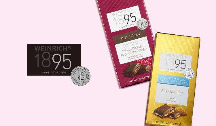 Weinrich(ワインリッヒ)-1895年創業の名門が作るリッチなチョコレート-