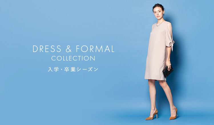 DRESS & FORMAL COLLECTION  - 入学・卒業シーズン -