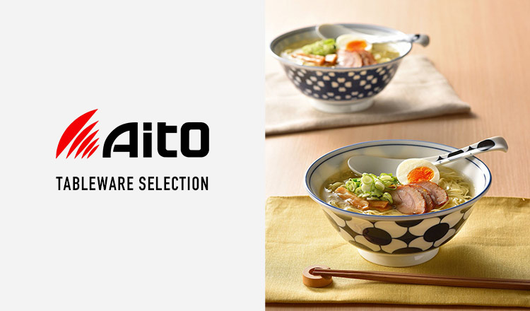 AITO TABLEWARE SELECTION