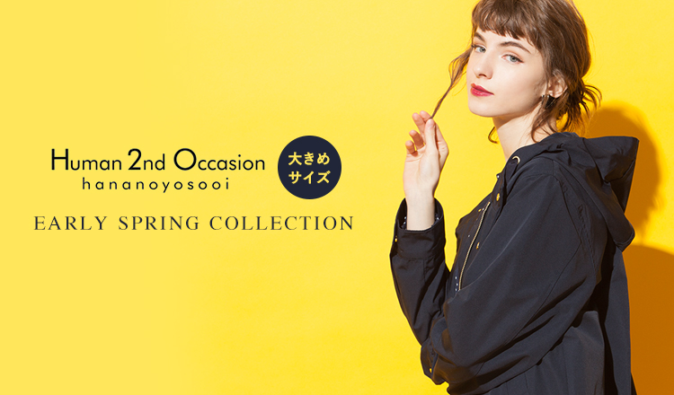 H2O EARLY SPRING COLLECTION-大きめサイズ-