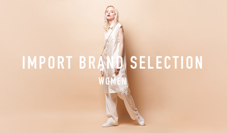 IMPORT BRAND SELECTION 2