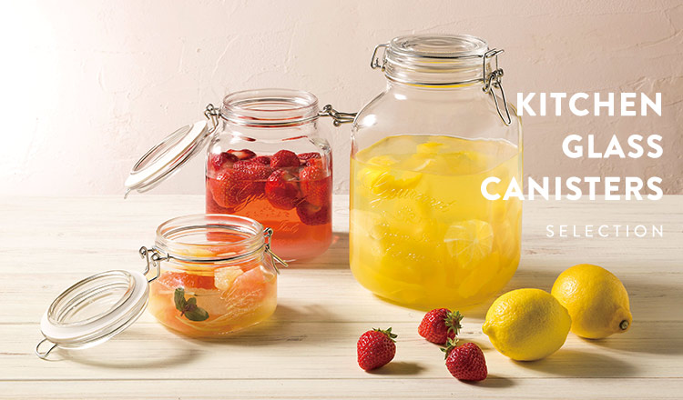 KITCHEN GLASS CANISTERS SELECTION