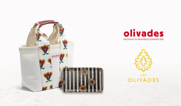 Les Olivades / Olivades