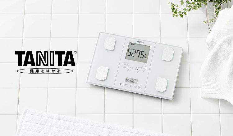 TANITA(タニタ)