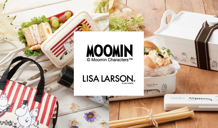 MOOMIN/LISA LARSON -Packed Goods SELECTION-