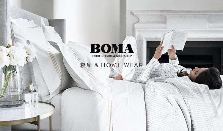 BOMA 寝具 & HOME WEAR