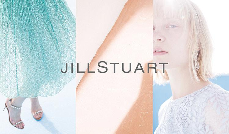JILLSTUART(ジル スチュアート)