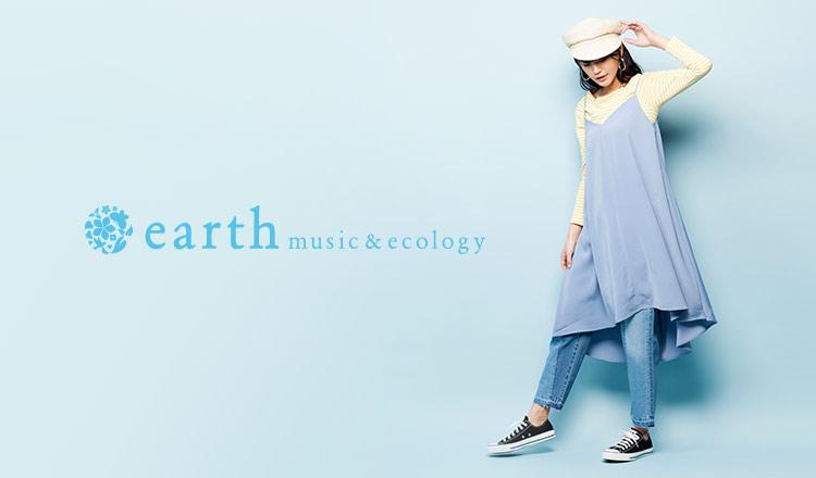 EARTH MUSIC & ECOLOGY(アースミュージックアンドエコロジー)